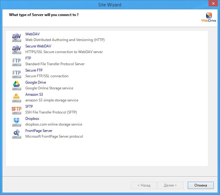 WebDrive Enterprise 2017 Build 4562 Full + Crack Free Download