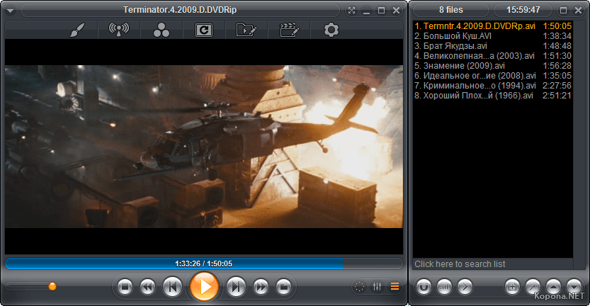 Zoom Player 13.1 Crack & Serial Key FREE Download